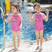 女童泳衣 兒童泳衣女 女童中大童寶寶嬰兒小童公主裙式分體可愛兒童游泳裝