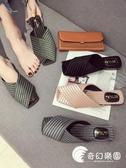 拖鞋-拖鞋女夏外穿新款百搭韓版時尚包頭半拖平底網紅粗跟涼拖-奇幻樂園