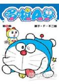 哆啦A夢05