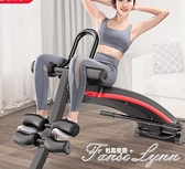 仰臥板收腹機多功能仰臥起坐輔助器健身器材家用運動男士鍛煉卷腹 范思蓮恩