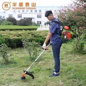 華盛BG328割草機小型多功能農用汽油打草機除草機背負式割灌機 DF 交換禮物