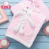毛毯 嬰兒毛毯珊瑚絨新生兒空調房毯子四季通用秋冬夏涼被兒童蓋被寶寶【小天使】