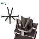 德國 Moji Yippy Cozy全成長型原木高腳椅專用安全帶