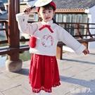 女童漢服上衣禮服超仙襦裙兒童毛呢中國風拜年服新年裝寶寶加厚秋冬裝LXY4584【極致男人】