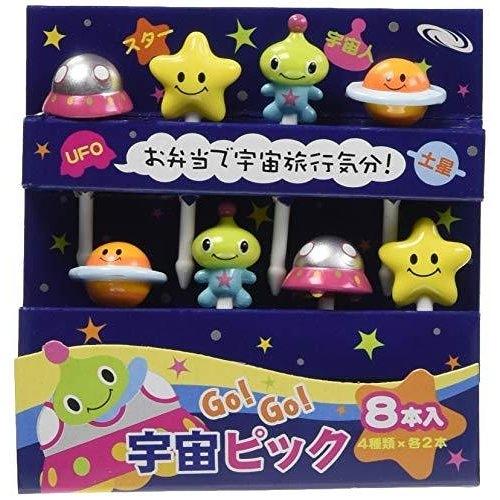日本TORUNE Mama's Assist 便當裝飾叉(宇宙)/便當小物/手作便當/水果叉