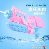 滋水槍玩具漂流戲水抽拉式大容量小水槍WD 魔方數碼館