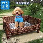 【618好康又一發】狗窩柳藤編泰迪狗窩中大小型犬寵物房子
