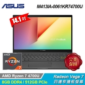 【ASUS 華碩】VivoBook 14 M413IA-0061KR74700U 14吋效能筆電 酷玩黑 【贈金士頓64G羽球碟HDPKI64G021】