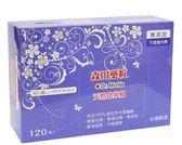 森田藥粧天然化妝棉120片~2盒入/組