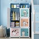 兒童衣櫃簡易塑料嬰兒現代簡約家用臥室寶寶小衣櫥出租房收納櫃子【全館免運】
