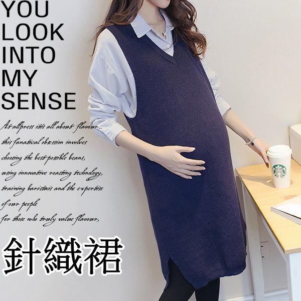 *桐心媽咪.孕婦裝*【CT0264】甜美可人.V字針織造型孕婦背心洋-藍色