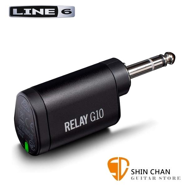 Line 6 RELAY G10T 電吉他無線發射器 可搭配Yamaha THR-II Wireless 系列音箱使用【Line6 G-10T】