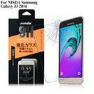NISDA Samsung Galaxy J3 (2016 年新版) 鋼化 9H 0.33mm玻璃螢幕貼