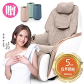 tokuyo Mini玩美椅PLUS按摩椅 TC-297(TC-296升級版) 類貓抓皮 贈伊萊克斯空氣清淨機_不挑色_隔月底寄出