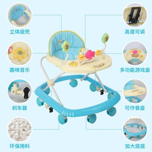★嬰兒學步車6-18月男寶寶女孩防側翻多功能帶音樂可折疊學走路