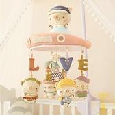 手工布藝寶寶床鈴嬰兒用品手工玩偶diy材料包【雲木雜貨】