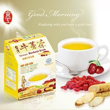 【京工】台灣牛蒡茶(5入)