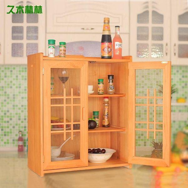 實木小碗收納櫃廚房掛牆餐邊簡約碗櫥收納櫃家用茶水簡易組裝菜收納櫃WY
