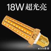 18W大功率高亮度LED節能E27E14客廳吊燈燈泡家用大螺口小螺口球泡 js15060『miss洛羽』