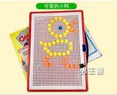 拼圖組合拼插板玩具 兒童益智大號拼圖3-7歲寶寶智力積木男女孩(中秋烤肉鉅惠)