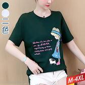 草帽女孩與貓圖印T恤(2色)M~4XL【322148W】【現+預】☆流行前線☆