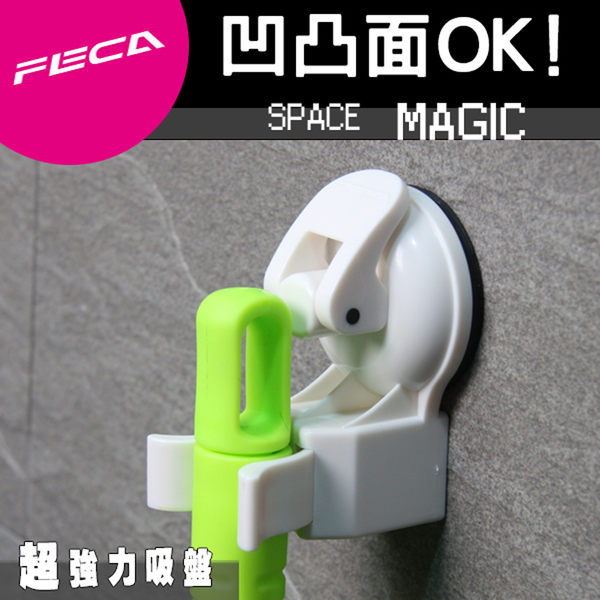 FECA 非卡 無痕強力吸盤 壁式收納管夾