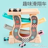 兒童軌道車益智趣味滑翔車   寶寶3-6小汽車男孩玩具車1-2-4-5歲HM 范思蓮恩