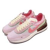 Nike 休閒鞋 Wmns Waffle One 粉色 小Sacai 女鞋 透明網布 麂皮 解構設計 【ACS】 DM5452-161