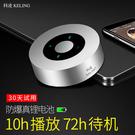 藍芽音箱 【現貨】科淩A8無線藍芽音箱3D環繞連手機直插蘋果音響家用戶外大音量迷你可攜式