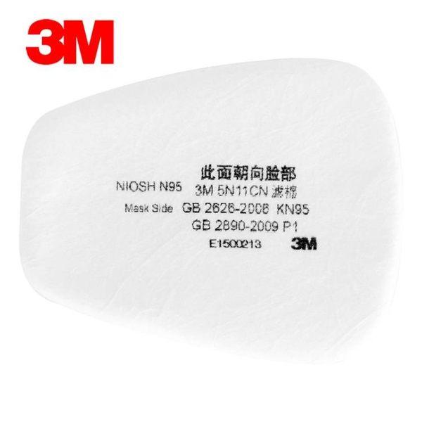 防偽3M防毒面具過濾棉5N11 CN N95級濾棉面具配件整盒