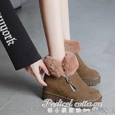新款棉鞋韓版加絨厚底內增高短靴兔毛雪地靴毛毛鞋女·蒂小屋