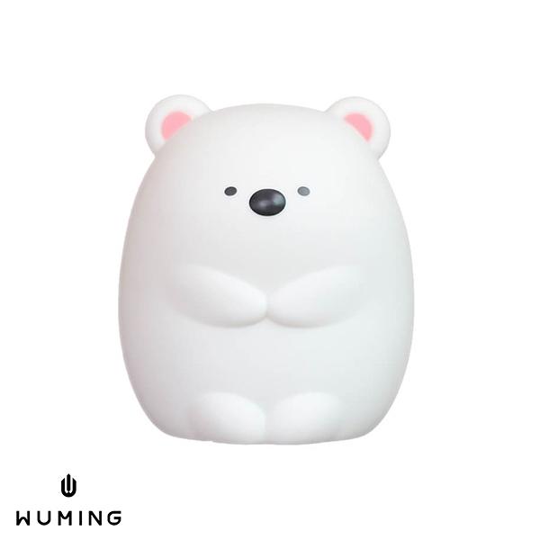 熊熊造型拍拍小夜燈 拍拍燈 小夜燈 USB 充電 變色 情境 床頭 臥室 房間 療癒 居家 『無名』 R03104