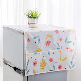 【BlueCat】幾何碎花長條PEVA冰箱防塵罩