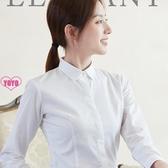 職業襯衣 白色襯衫 長袖襯衣 工作服 正裝 職業工裝