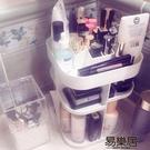 收納盒洗手間桌面護膚品整理盒子...