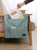 居家家沙發扶手收納掛袋座椅多兜收納袋懸掛式布藝書籍雜物儲物袋