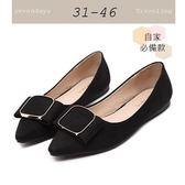 大尺碼女鞋小尺碼女鞋尖頭絨布精緻細方框舒適娃娃鞋平底鞋包鞋黑色(31-43444546)七日旅行