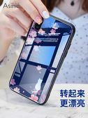 iPhone Xs Max手機殼蘋果x女款全包防摔iphonex新款可愛玻璃XS潮牌個性  晴光小語