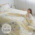 B208-100%純棉枕頭套(1入)