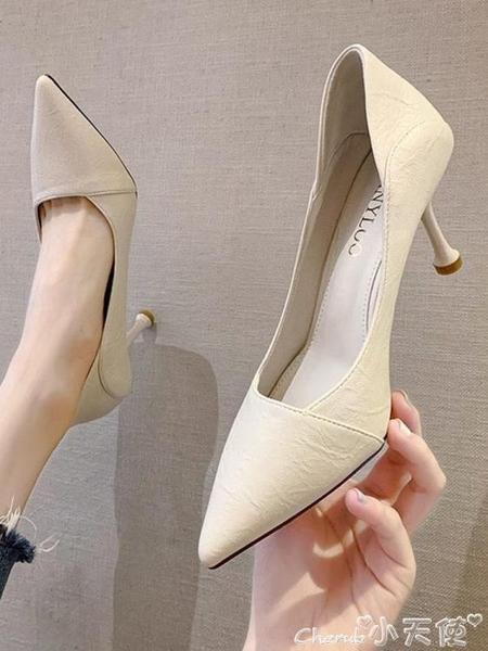 高跟鞋 2021秋季新款淺口尖頭兩穿單鞋女時尚小清新法式少女細跟高跟鞋女 小天使