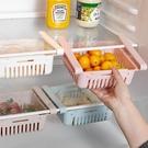 冰箱置物架內部分層隔板塑料多功能抽屜式廚房用品家用大全神器  【端午節特惠】