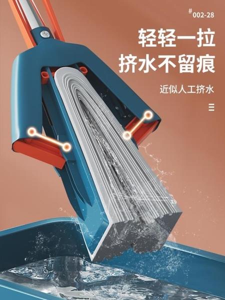 懶人大號海綿拖把頭擠水免手洗凈拖地神器膠棉家用吸水一拖地拖布