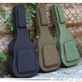 木吉他袋 加厚吉他包後背吉他琴包39寸40寸41寸木吉他袋加厚古典民謠吉他包JD 寶貝計畫