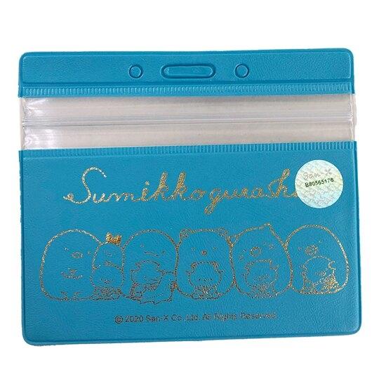 小禮堂 角落生物 橫式燙金皮質票卡夾 票卡套 車票夾 證件夾 (藍 排坐) 4714551-88393