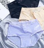 【618】好康鉅惠內褲女無痕女純棉襠低腰性感三角褲頭大碼