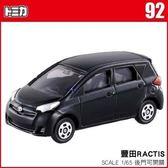 【 TOMICA火柴盒小汽車 】TM092 TOYOTA RACTIS ╭★ JOYBUS玩具百貨