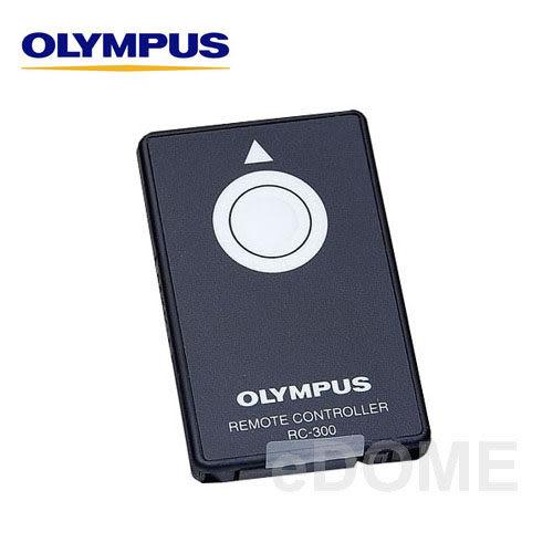 Olympus 原廠 RC-300 遙控器 (3期0利率 郵寄免運 元佑公司貨) 適用於Olympus u-Ⅱ傻瓜相機