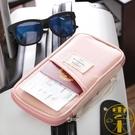 出國旅行純棉護照包多功能證件袋多卡位機票...
