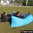 戶外充氣沙發懶人沙發床墊便攜野營躺椅午休免打氣折疊床【探索者戶外生活館】