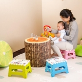 加厚款塑料折疊小板凳便攜式創意手提小凳子兒童坐凳家用成人矮凳